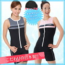 51 front zipper ルモードノースリセール 5P13oct13_b made in swimsuit Lady's swimsuit fitness swimsuit sports swimsuit separate swimsuit Japan made in Japan