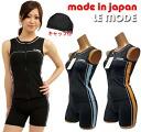ルモード 5P13oct13_b for swimsuit Lady's swimsuit fitness swimsuit separate swimsuit front zipper 103 lady's women made in Japan