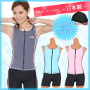 39805P13oct13_b for 86 front zipper ルモードレディース women made in swimsuit Lady's swimsuit fitness swimsuit sports swimsuit separate swimsuit Japan made in Japan