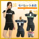 Japan-made water wear womens swimsuit fitness swimwear separates swimsuit Japan made 104 women's Dancewear switches 5P13oct13_b