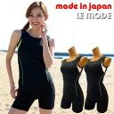 ルモード 5P13oct13_b for swimsuit Lady's swimsuit fitness swimsuit separate 122 no pickpocket Lady's women made in Japan