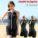 Sale 5P13oct13_b for 94 ルモードレディース women made in swimsuit Lady's swimsuit fitness swimsuit sports swimsuit separate swimsuit Japan