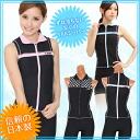 Japan-made water wear women's swimsuit fitness swimwear sports swimsuit separates swimwear 105 zipper adjustment on collar to mode women's women's 5P13oct13_b