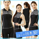 5P13oct13_b by 105Mi zipper adjustment made in swimsuit Lady's swimsuit fitness swimsuit sports swimsuit separate swimsuit Japan made in Japan to a collar for ルモードレディース women
