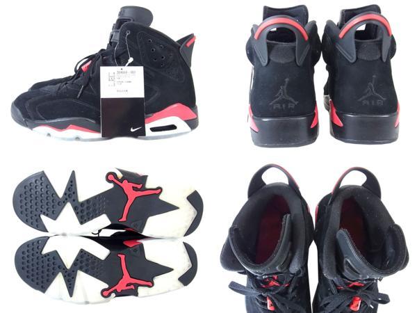 BURANDO FURUGI RAIFU RAKUTEN ICHIBATEN | Rakuten Global Market: Sneakers Shoes NIKE AIR JORDAN 6 RETRO/384664-061 28 cm \u0026#39; 09 CHICAGO BULLS/BLACK\u0026amp;times ...