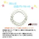 10mm ball crystal bracelet ☆( nature stone / power stone // bracelet / crystal) fs3gm10P14Nov13
