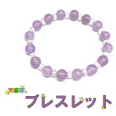 ★Lavender Jade, a color are thin. ■A dent, a slight wound, the price only uneven ★ 777 yen of color! ☆(lavender Jade) fs3gm10P10Nov13