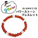 Power Stone (red agate) 6 mm beads bless ☆ power stone fs3gm10P30Nov13.