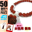 Beads) fs3gm10P14Nov13 for power stone beads red メノー 8mm ☆( beads / women