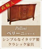 Pellini�����