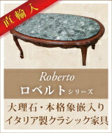 Roberto�����