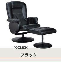 RC1000-BK ブラック