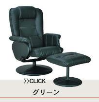 RC1000-GN グリーン