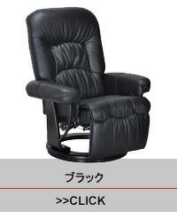 RC5000-BK