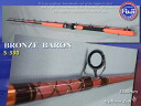 new ★ FUJI guides equipped with Red sea bream and flounder 3300 mm rare! 10P06may13