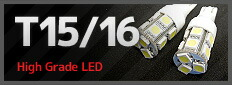 T16 LED