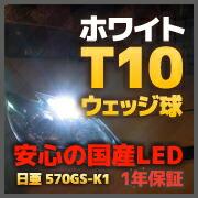 ��ع��� T10 LED
