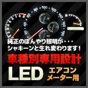 �����������LED