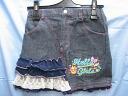 K L C skirt
