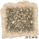 Raw beans karoshi Toraja 300 g