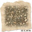 Goldtop Mandheling & Sun dried beans 300 g