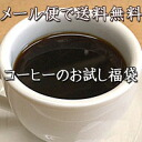 It's just 500 yen! Coffee beans try bags across the country!