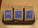 Type C featured coffee beans 3 gift set, specialty coffee beans gift (3 types)