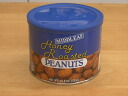 Honey roast peanut