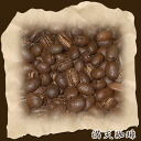 200 g of Blue Mountain peaberry