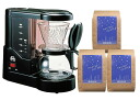 * mill set with coffee maker and the coffee beans 3 types!