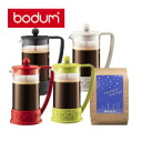Bodum French press coffee maker, Bodum BRAZIL, 0.35 L and coffee beans 200g付