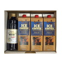 Iced coffee with Cafe au lait-based gift set!