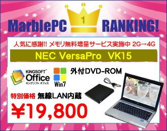 1位-NEC VK15E