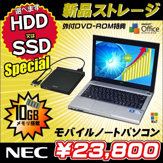 限定★NECモバイル10GB