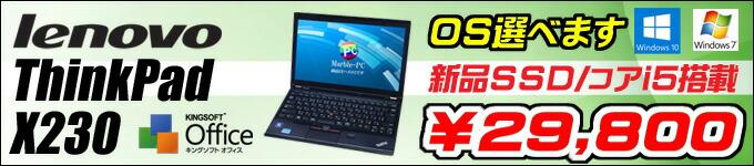 Win10★x230新品SSD