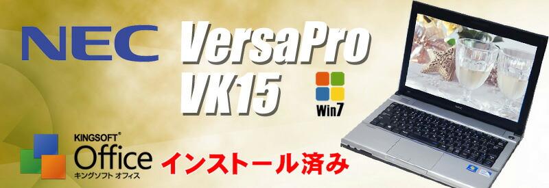 ��ťѥ����� Windows7