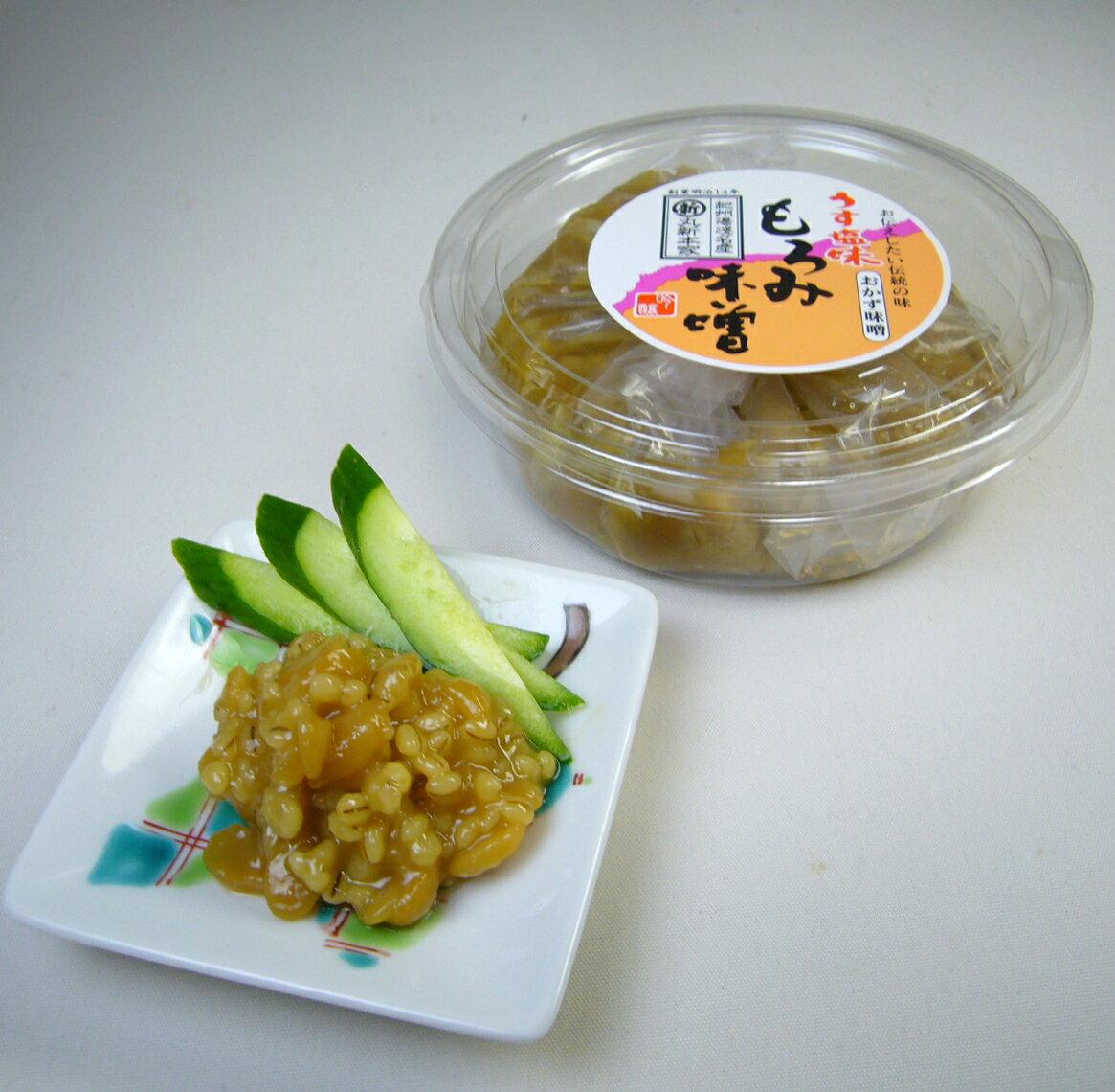 もろみ味噌270gカップ国産原料使用・無添加【丸新本家の食べる醤油】