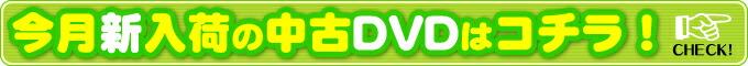 �����������DVD