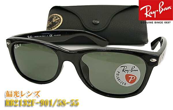 Ray Ban Rb2157k 901 58   City of Kenmore, Washington a3a610a979