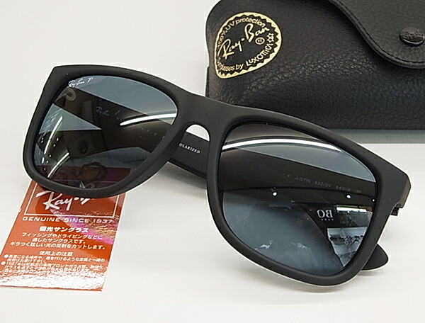 ray ban polarized fishing sunglasses  product name