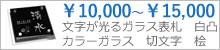 10,000�ߡ�15,000��