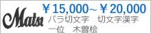 15,000�ߡ�20,000��