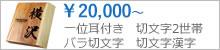 20,000�ߡ�30,000��