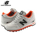 New Balance new balance M1300 GD MADE IN U S A... American-made sneakers light grey mens