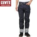 Levi's Vintage Clothing 501Z XX 1954 MODEL laser patch [RIGID] Levi's vintage closing LVC 50154-0001 men's Indigo jeans jeans rigid denim Pant raw denim