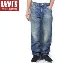 Levi's Vintage Clothing 501 XX 1937 MODEL denim pants [INDIGO] Levi's vintage clothing syncback straight red ears Indigo jeans 50137 small - 0012, Japan
