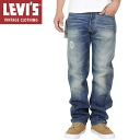 1947 Levi's Vintage Clothing 501XX denim underwear [INDIGO] Levis vintage closing LVC 47,501-0133 men's indigo jeans jeans