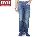 Levi's Vintage Clothing 501 XX 1947 MODEL denim pants [INDIGO] Levi's vintage clothing repair processing red ears Indigo jeans 47501-0143