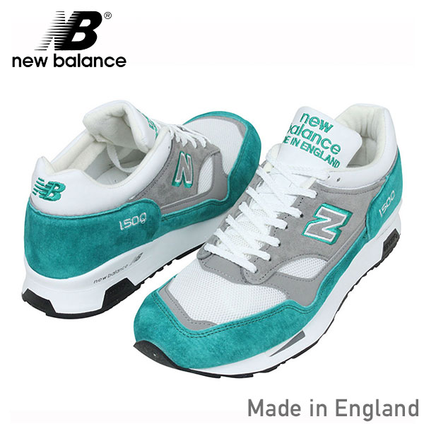 m1300 new balance Green