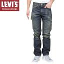 Levi's Vintage Clothing 501Z XX 1954 MODEL denim pants [INDIGO] Levi's vintage clothing laser patch model 66 red ears Indigo jeans 50154-0036
